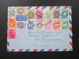 Israel 1966 Beleg Mit Schöner Buntfrankatur Mit 15 Marken!! Luftpost Nach Bremerhaven - Israel