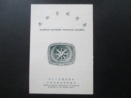 China / Taiwan 1967 Taiwan Scenery Postage Stamps Faltblatt Nr. 646 - 649 Ungebraucht! Int. Jahr Des Tourismus - 1949 - ... Volksrepublik