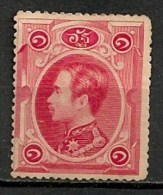 Timbres - Asie - Thaïlande - Siam - 1883 - - Thaïlande