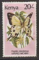 Kenya 1988 Butterflies 20 Sh Multicoloured SW 438 O Used - Kenya (1963-...)