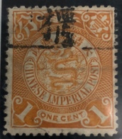 CHINA IMPERIAL POST 1 CENT FINE USED - Oblitérés