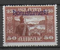 ISLANDE - 1930 - SERVICE YVERT N° 54 * MLH - COTE = 135 EURO - Dienstzegels