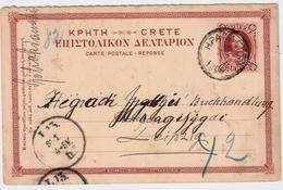 Kreta, 1908, Selt. GA, Bedarf Nach Dtld. ,  #a1268 - Kreta