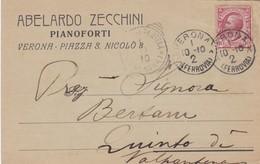 CARTOLINA POSTALE - ABELARDO ZECCHINI - PIANOFORTI - VERONA - DESTINAZIONE QUINTO DI VALPANTENA ( VR ) - Storia Postale
