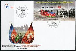XE0897 Turkey 2018 Republic Of Azerbaijan's Friendly Flag Soldier Map, Etc. M FDC MNH - Other