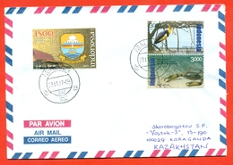 Indonesia 2017.Fauna. Coat Of Arms.The Envelope Passed Mail. Airmail. All Stamps From Block. - Indonesia