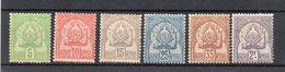 !!! PRIX FIXE : TUNISIE, N°22/27 NEUFS * - Unused Stamps