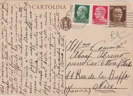 ITALIE 1940   ENTIER POSTAL/INTERI POSTALI  CARTE DE ROME - Interi Postali