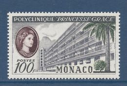 Monaco - YT N° 513 - Neuf Avec Charnière - 1959 - Monaco