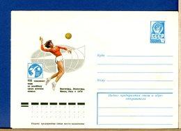 RUSSIA - Intero Postale - VOLLEY - PALLAVOLO   Campionato 1978 - Pallavolo