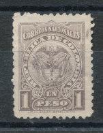 Colombie N°181 (o) - Colombie