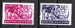 Bulgaria  -  1940. Raccolta Della Frutta. Fruit Collection. . Fresh, MNH - Agricoltura