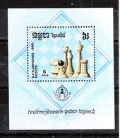 Kampuchea  -  1986. Pezzi Degli Scacchi. Chess Pieces. MNH - Scacchi