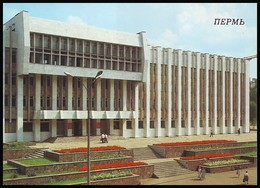 RUSSIA (USSR, 1988). PERM. REGIONAL POLITICAL PROPAGANDA EDUCATION CENTER. Unused Postcard - Russie