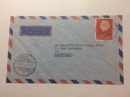 NETHERLANDS NEW GUINEA 1958 Air Mail Cover With Tanahmerah Postmark To Manokwari - Netherlands New Guinea