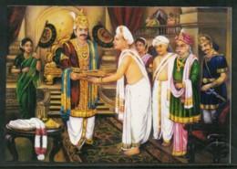 India 2017 Adikavi Nannaya King Narendra Epic Hindu Mythology Max Card # 8065 - Hinduism