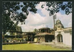 India 2017 Draksharamam Bhimeswara Temple Hindu Mythology Architc Max Card # 8070 - Hinduism