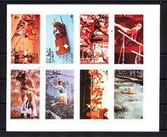 Oman  - 1976. Atletica,bob,canoa,ginnastica . Athletic, Bob, Canoe. Imperf. Minisheet  Rara  MNH. Fresh - Summer 1976: Montreal