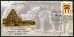India 2018 Airavateswar Temple Elephant Religion Hindu Mythology Special Cover # 6867 - Hinduism