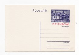 !!! PRIX FIXE : SYRIE, ENTIER POSTAL NEUF - Lettres & Documents