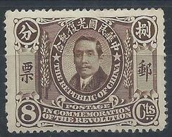 1912 CHINA DR SUN YATSEN COMMEMORATING THE REVOLUTION 8c OG MINT LH CHAN 188 - 1912-1949 République