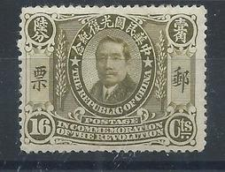 1912 CHINA DR SUN YATSEN COMMEMORATING THE REVOLUTION 16c OG MINT LH CHAN 190 - 1912-1949 République