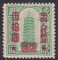 China People's Republic SG 1513 Surcharged $ 50 On $ 2 Blue Green, Mint - 1949 - ... People's Republic
