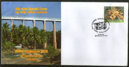 India 2018 Mathur Aqueduct Water For Irrigation Tourism Place Special Cover # 6898 - Other