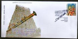 India 2018 Music Art Treasures Musical Instrument Temple Religion Special Cover # 6872 - Music