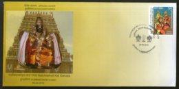 India 2018 Natchiarkoil Kal Garuda Temple Religion Hindu Mythology Special Cover # 6870 - Hinduism