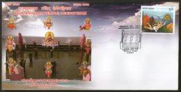 India 2018 Navapashanam Temple Hindu Mythology Religion Special Cover # 6907 - Hinduism