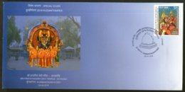 India 2018 Sri Prathyangira Devi Temple Religion Hindu Mythology Special Cover # 6873 - Hinduism