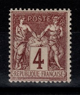 Sage Tye II - YV 88 N** Luxe Fraicheur Postale - Bon Centrage - 1876-1898 Sage (Type II)