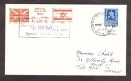 """Grève De 1971 - Enveloppe GB Vers Israël Avec Vignette Et Cachet """"Special Courier Mail"""" - 1952-.... (Elizabeth II)"""