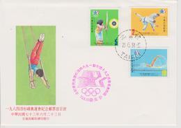 FDC République De CHINE  JEUX OLYMPIQUES  DE LOS ANGELES 1984 - Sommer 1984: Los Angeles