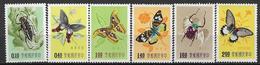 1958 Taiwan Mi 282-7 **MNH Insekten - Unused Stamps
