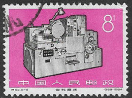 China SG2306 1966 New Industrial Machines 8f Good/fine Used [38/31547/8D] - Oblitérés