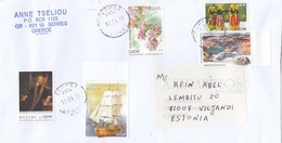 GOOD GREECE Postal Cover To ESTONIA 2018 - Good Stamped: Art ; Ship ; Flora - Greece