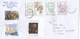 GOOD GREECE Postal Cover To ESTONIA 2018 - Good Stamped: Art ; Ship ; Persons ; Sea Fauna - Greece