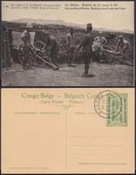 Congo Belge 1918 - Entier Postal Nr. 24 - Est Africain Allemand-Occupation Belge-Batterie De 47. Ref. (DD)  DC0313 - Congo Belge - Autres