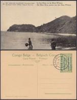 Congo Belge 1918 - Entier Postal Nr. 25 - Est Africain Allemand-Occupation Belge-Lac Kivu. Ref. (DD)  DC0314 - Congo Belge - Autres