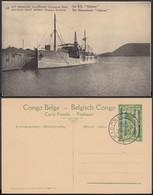 """Congo Belge 1918 - Entier Postal Nr. 33 - Est Africain Allemand-Occupation Belge-""""Gotzen"""". Ref. (DD)  DC0322 - Congo Belge - Autres"""