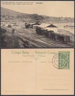 Congo Belge 1918 - Entier Postal Nr. 38 - Est Africain Allemand-Occupation Belge- Kigoma. Ref. (DD)  DC0327 - Congo Belge - Autres
