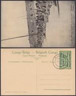 Congo Belge 1918 - Entier Postal Nr. 40 - Est Africain Allemand-Occupation Belge- Porteurs. Ref. (DD)  DC0329 - Congo Belge - Autres