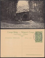Congo Belge 1918 - Entier Postal Nr. 42 - Est Africain Allemand-Occupation Belge- Village Watuzi. Ref. (DD)  DC0331 - Congo Belge - Autres