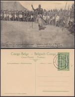 Congo Belge 1918 - Entier Postal Nr. 46 -Est Africain Allemand-Occupation Belge- Indigènes.  Ref. (DD)  DC0335 - Belgisch-Congo - Varia