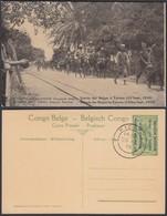 Congo Belge 1918 - Entier Postal Nr. 47 -Est Africain Allemand-Occupation Belge- Belges à Tabora.  Ref. (DD)  DC0336 - Congo Belge - Autres