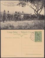 Congo Belge 1918 - Entier Postal Nr. 48 -Est Africain Allemand-Occupation Belge- Belges à Tabora.  Ref. (DD)  DC0337 - Belgisch-Congo - Varia