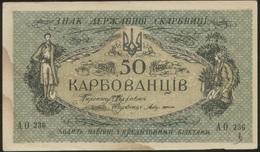 Ukraine 50 Karbovantsiv (1918) Pick 6b VF Series AO236 - Ukraine