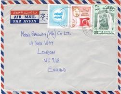 30276. Carta Aerea BAHRAIN 1979 To England - Bahrain (1965-...)